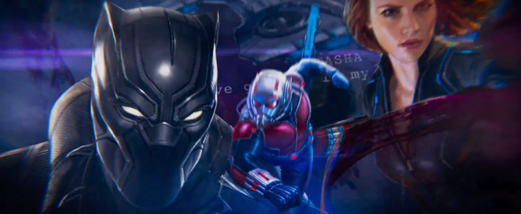 Начало конца: разбор первого трейлера фильма «Мстители: Война Бесконечности» | Канобу - Изображение 1