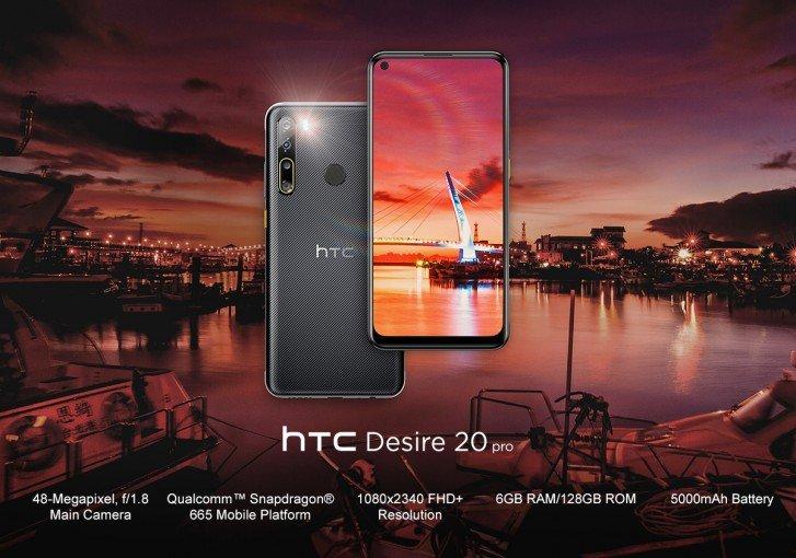 Неожиданно идорого: HTC представила смартфоны U20 5G иDesire 20 Pro | Канобу - Изображение 800