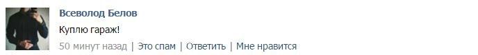 Как Рунет отреагировал на трейлер Warcraft | Канобу - Изображение 15681