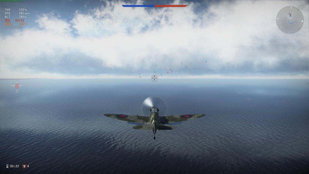 7 причин провала World of Warplanes | Канобу - Изображение 12