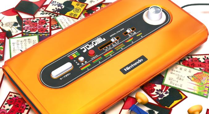 Книга «История Nintendo. 1889-1980» расскажет онеизвестных годах легендарной компании | Канобу - Изображение 11467