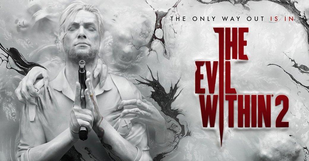 Лучшие игры Gamescom2017. Часть 3: Call ofCthulhu, The Evil Within2   Канобу - Изображение 12097