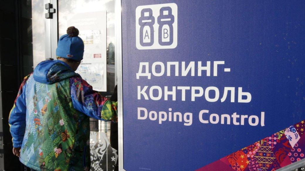Допинг в киберспорте. Есть ли смысл принимать запрещенные препараты? | Канобу - Изображение 4093