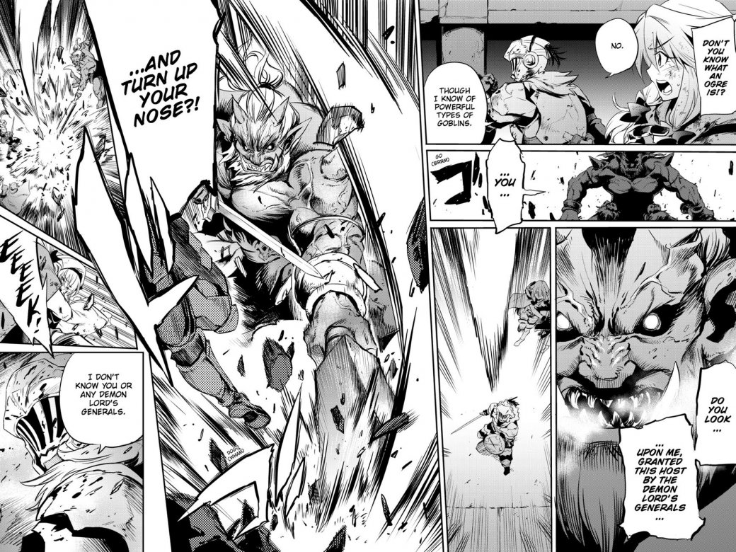 """Что будет в 1 сезоне аниме """"Убийца Гоблинов"""" (Goblin Slayer)   Канобу - Изображение 12"""