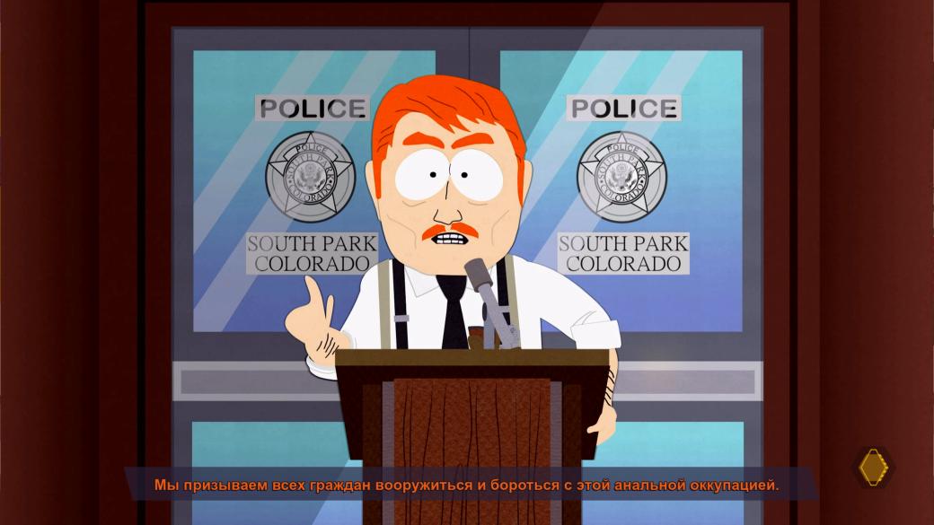 Рецензия на South Park: The Fractured but Whole. Обзор игры - Изображение 6