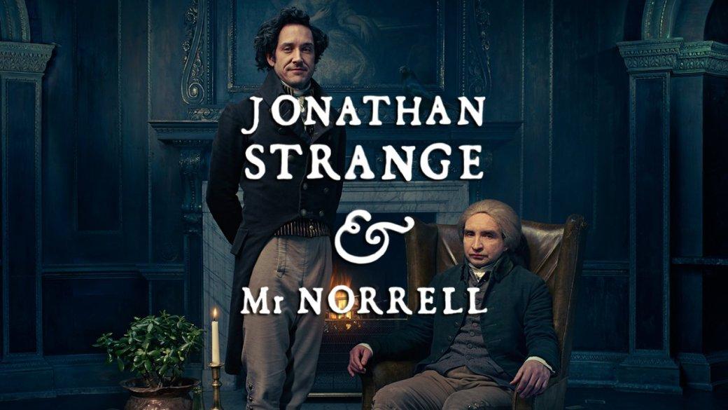 Рецензия на «Джонатана Стренджа и мистера Норрелла»   Канобу - Изображение 6072