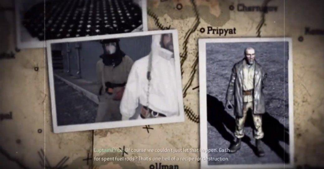 Глава сайта Pripyat.com обвинил Activision вворовстве его фотографии для Call ofDuty4 | Канобу - Изображение 1