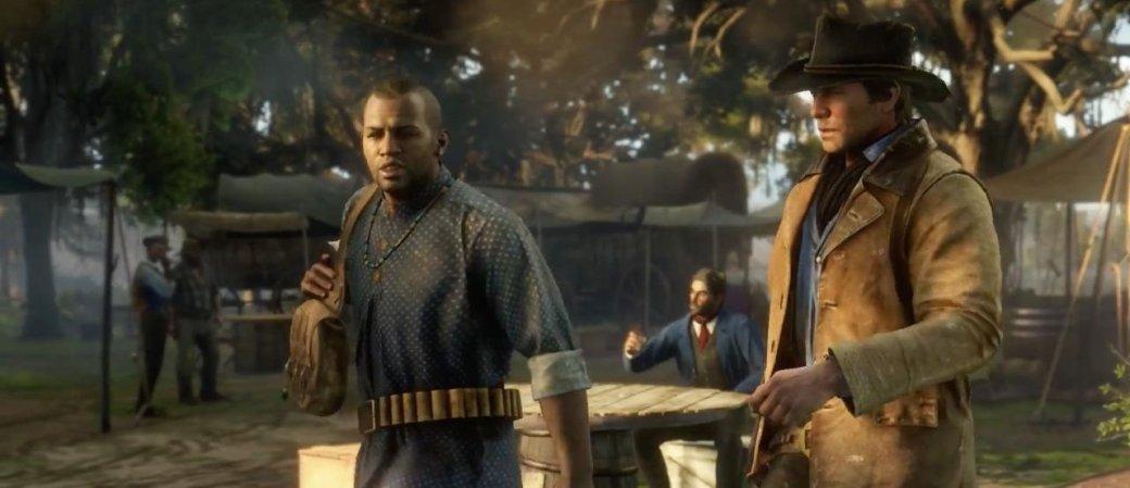 Разбор трейлера Red Dead Redemption2. Все, что вымогли пропустить | Канобу - Изображение 2178
