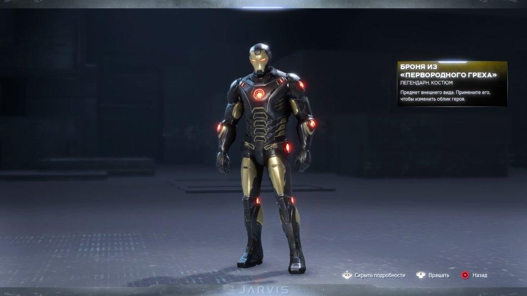 20 самых крутых костюмов избеты Marvel's Avengers. Межгалактический Железный человек иХалк вшляпе | Канобу - Изображение 4642