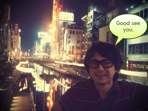 GamesCom 2011 | Канобу - Изображение 2