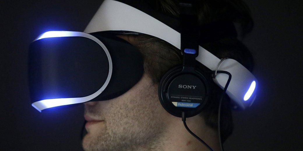 Чего мы ждем от Sony на E3 2015 | Канобу - Изображение 2