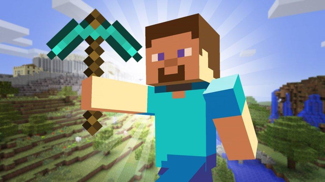 Будущее Minecraft | Канобу - Изображение 1