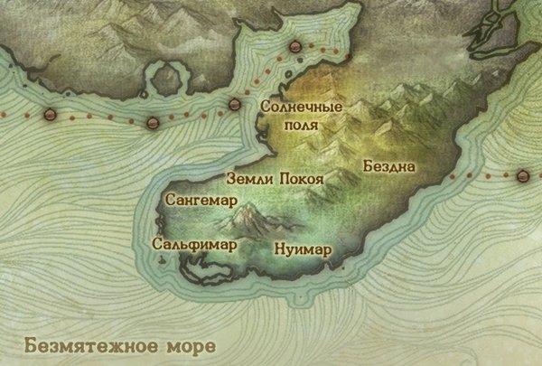 Mirror of Fate вышла в HD на PC и другие события недели | Канобу - Изображение 10367