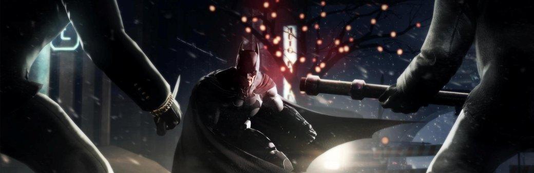 5 причин, почему Batman Arkham: Origins может оказаться плохой игрой | Канобу - Изображение 4