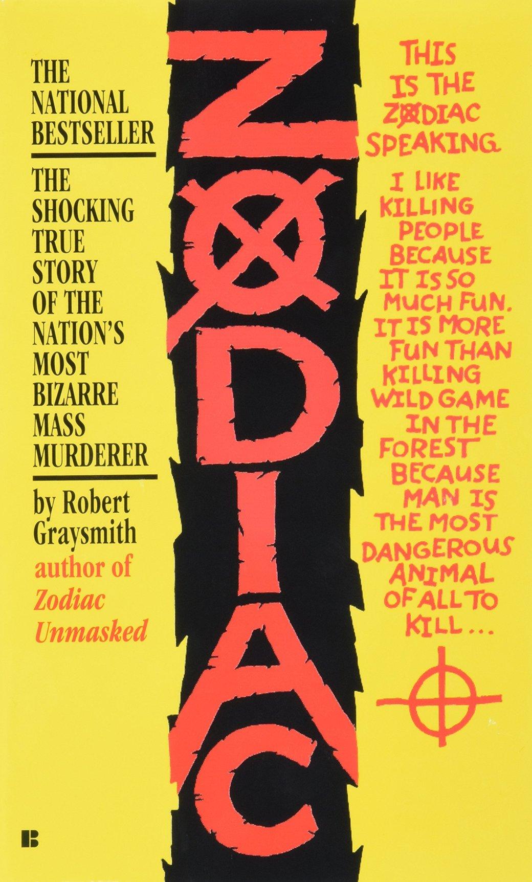 Лучшие книги про маньяков, основанные нареальных событиях